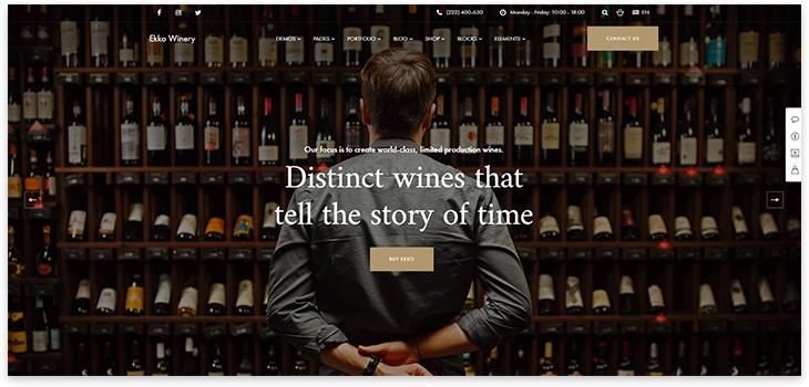 Wine shop website