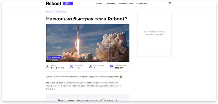 Russian website template