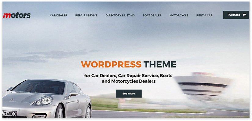 автомобильные тематики для сайта