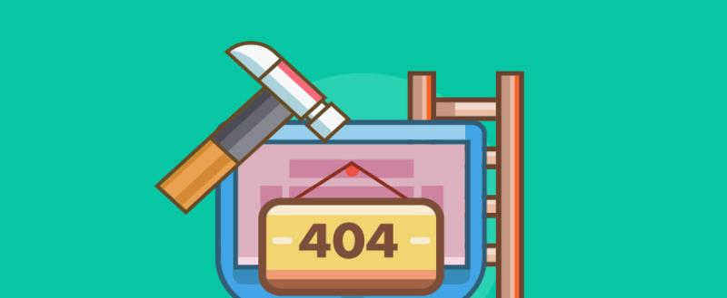 error 404 banner